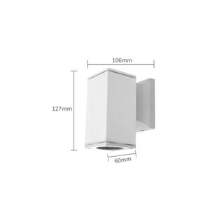 Vägglampa vit, GU10, IP65